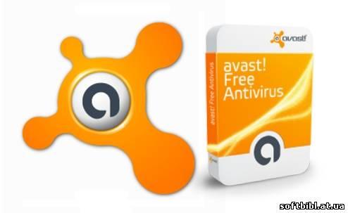 Программа Avast 6 обеспечивает стандартную антивирусную защиту, однако