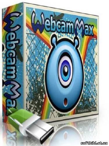 Webcam max программа для работы с веб