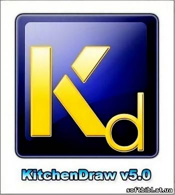 Скачать бесплатно KitchenDraw 5.0e Kitchen Draw English+Русский