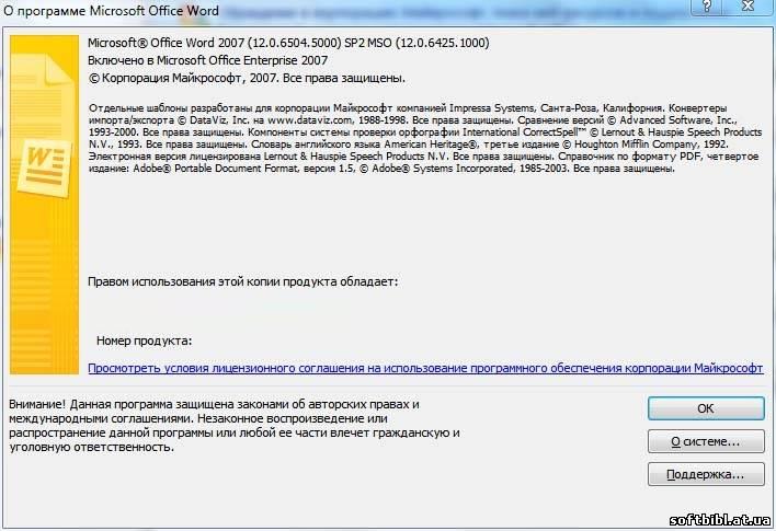 Программу Ворд Excel Через Торрент