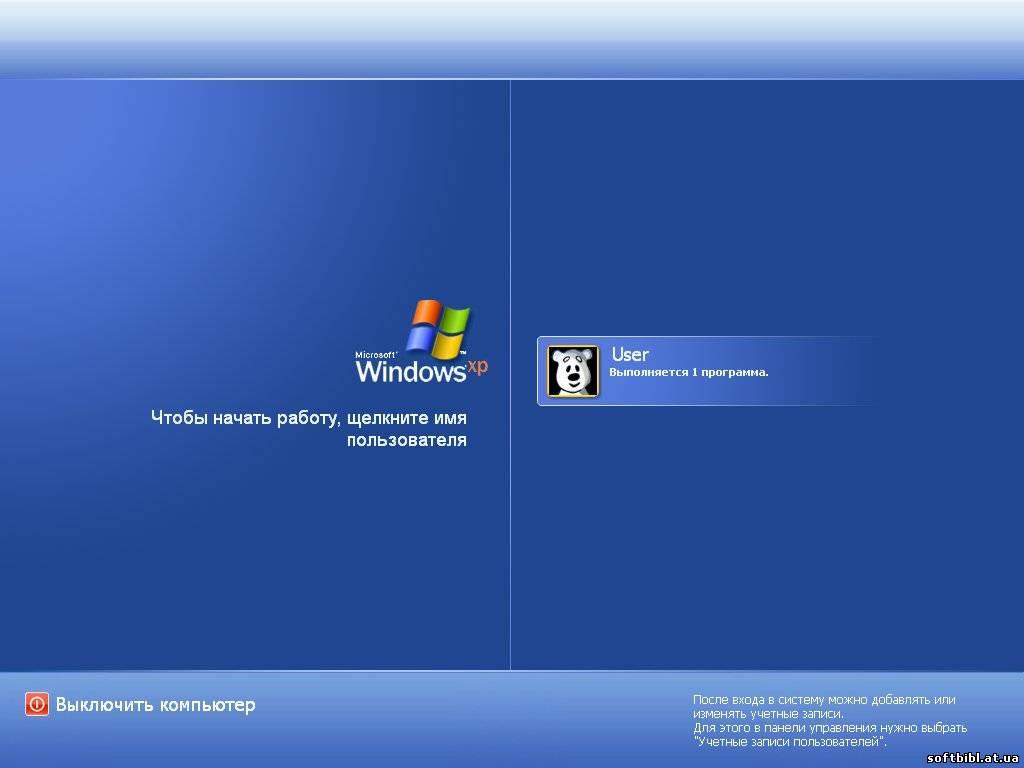 Windows Xp Repack скачать торрент img-1